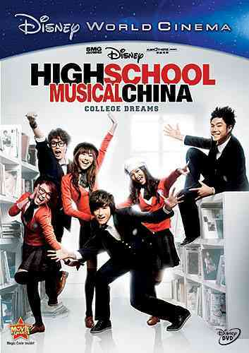 HIGH SCHOOL MUSICAL CHINA BY CHENG,JOE (DVD)